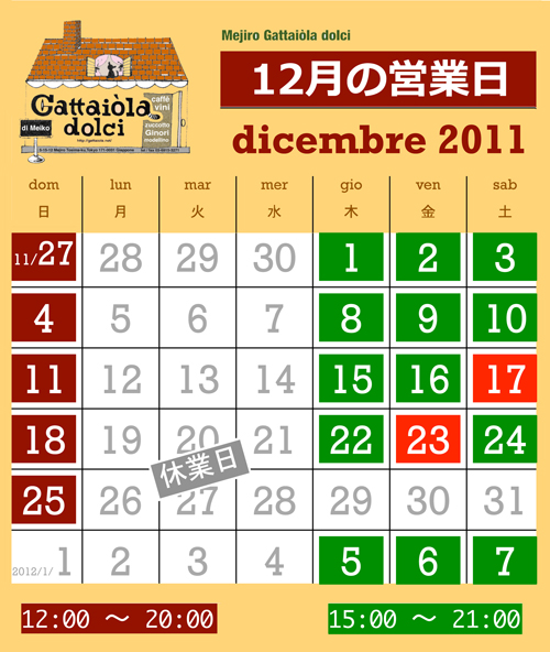 2011_12so.jpg